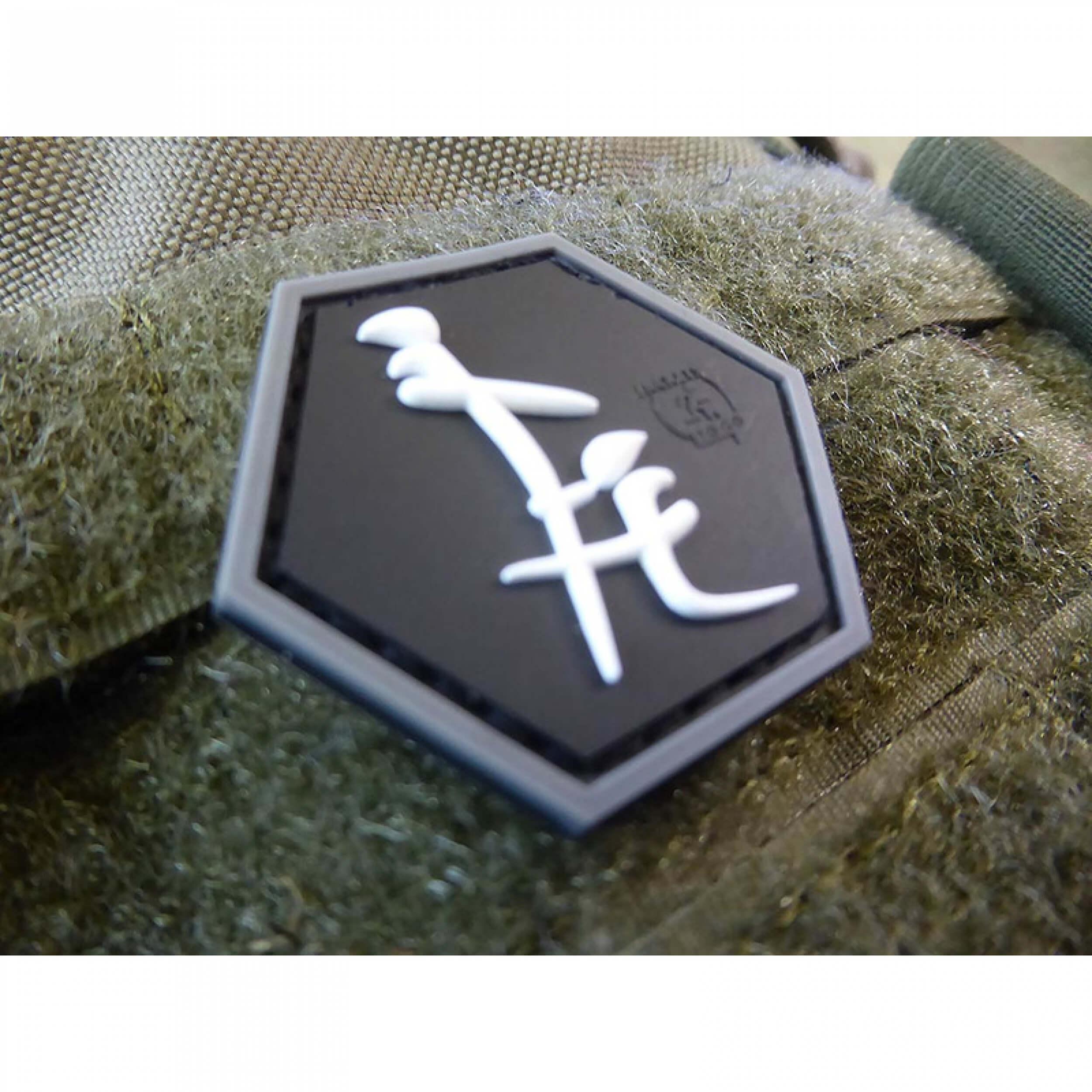 JTG IN ARBEIT oder Faultier auf dem Ast Hexagon Patch, swat / JTG 3D Rubber Patch, HexPatch